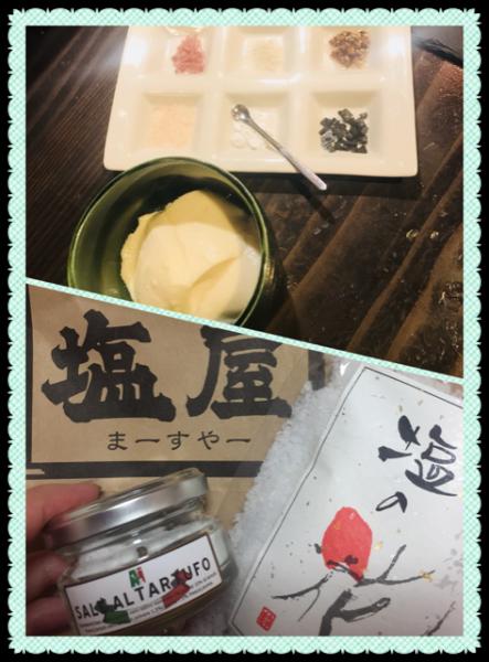 最近お塩にハマってます( *´꒳`* )きっかけは日本酒に合うお塩と...写真