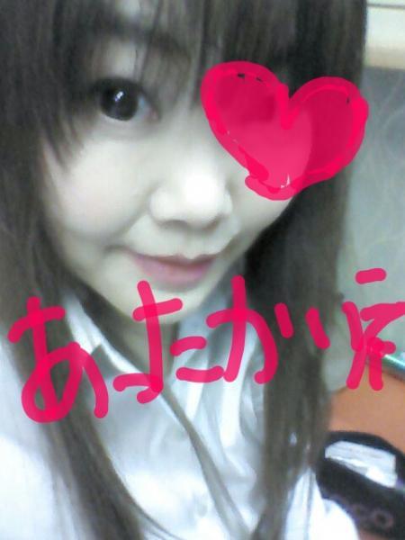こんにちわ!れんでーす。o(^-^o)(o^-^)o今日は、暖かいね!もう...写真