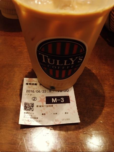 こんばんは今日はお昼お休みだったので映画を見に行ってきました...写真
