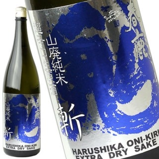 みきです♡最近美味しいと思った日本酒〜(*^^*)とにかく飲みやすい...写真
