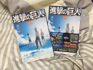 あるぇ?こんばんは!ゆきです!進撃の巨人22巻が2冊。あぁー。゚(゚...写真