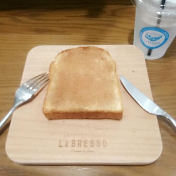 おっはー♪こーんにちは (*´ー`*)❤ゆいです、朝ごはん 食パン専門...写真