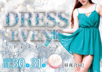 ドレスイベント写真