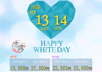 ホワイトデーイベント♡写真