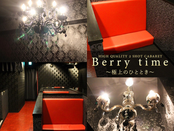 BerryTime店内