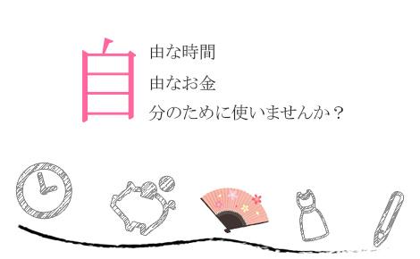 スタッフより店舗紹介