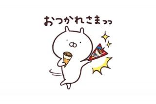9/28和風昼の部ニュース写真