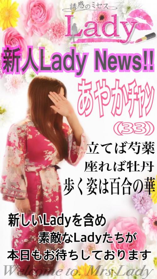 体験Lady紹介❤️写真