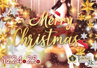 T&Jのクリスマス♥写真