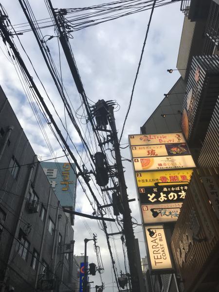 連休中日!!シークレットイベント本日最終日!!新着をチェック!!見...写真
