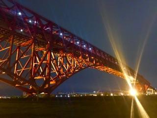美しい港大橋。