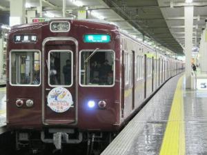 今日から君も電車マンだ<img class='emoji' src='http://www.2caba-osaka.com/item/emojiEX/f6cc.gif' alt='' width='14' height='15' />