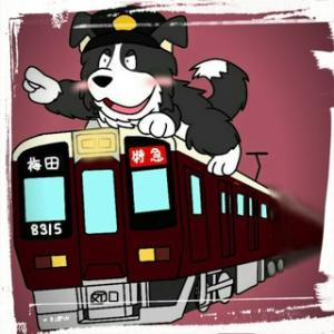 そーです!私か電車マンです!