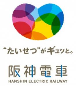 大切がギュッと -阪神梅田駅でお買い物-