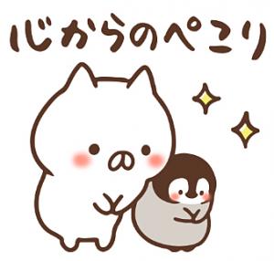 あき(´・ω・`)