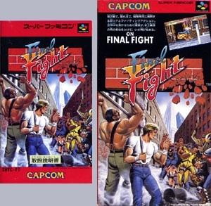 Final Fightを知ってるかい?