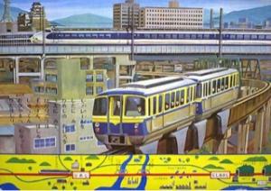 Seaside Express -電車マンと山陽電車 ③-