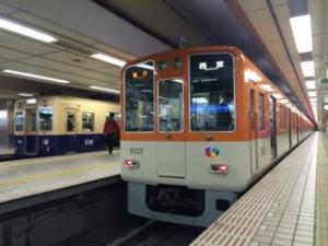 白上げて 白上げない -阪神電車ぷち旅 行 ①