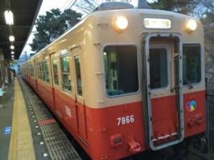 ガタンゴトン -阪神武庫川線に揺られて-