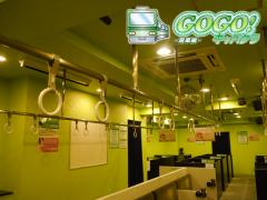 GOGOキャバクラ 電車編のお店の雰囲気
