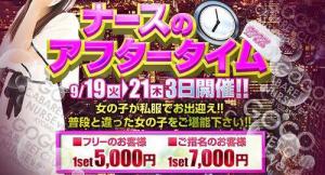 イベント2日目!!