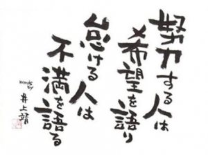 日記割3500円