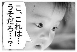 和風ぱみゅ夜の部 -めっちゃお得なゲリ ライベント開催-