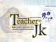 TeacherとJK トミー 無題