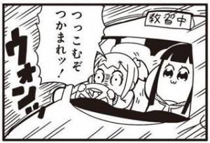 車のステッカー。