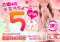 セクキャバ古城のスタッフブログ 乙姫48