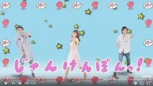 8/26〜8/29 ナースのココロ じゃんけんイ ベント★