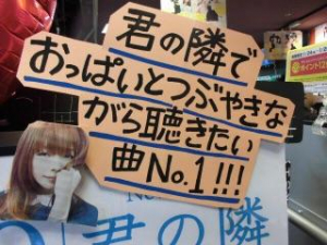 堺東 ナースのココロ 大特価イベント 開催‼︎