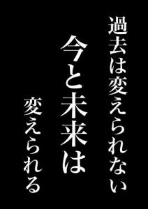 11月!!もっさん特別コー ス!と新ファーストクラス !!