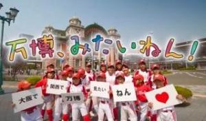 大阪万博へのアクセスはどうなる?