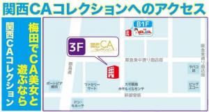 梅田堂山町ってどこにあるの?